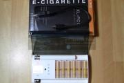 Elektronická cigareta KR808D-1 s XL PCC